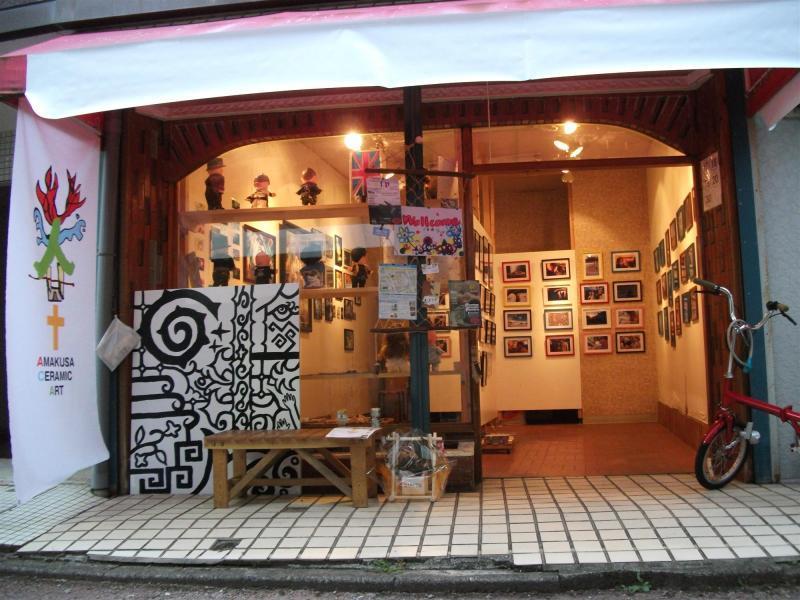 2010天草街中ギャラリー